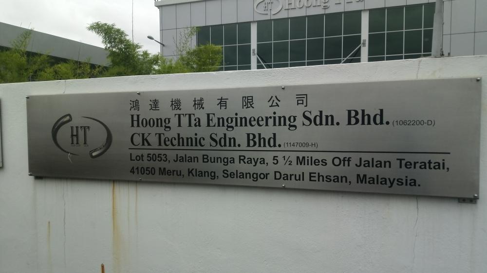 HOONG TTA ENGINEERING SDN BHD